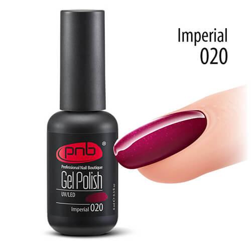 Гель-лак PNB 020 Imperial