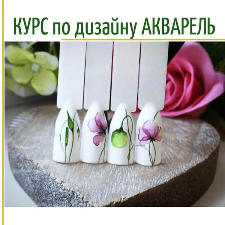 """Акварельная роспись"""". 1 уровень"""