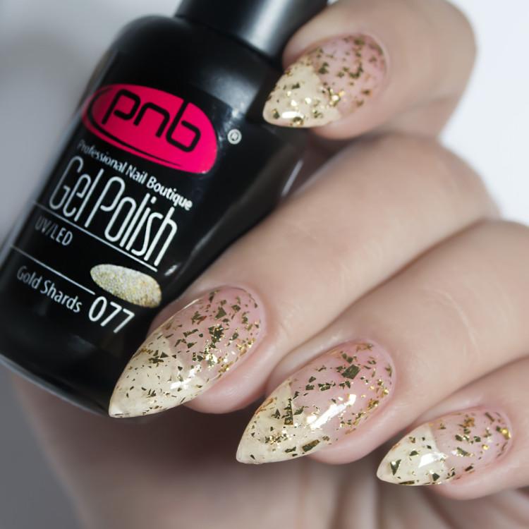 Гель-лак PNB 077 Gold Shards